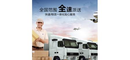 北京运输物流有限公司