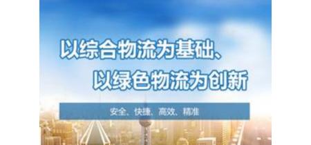 深圳市荟千物流有限公司